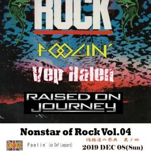 Nonstar of Rock 終了しました