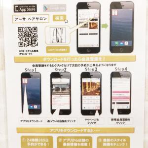 11/26~12/25の定休日・スタイリスト公休日のお知らせ