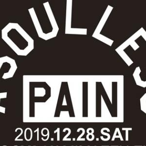 a Soulless Pain●12.28(土)ワンマン