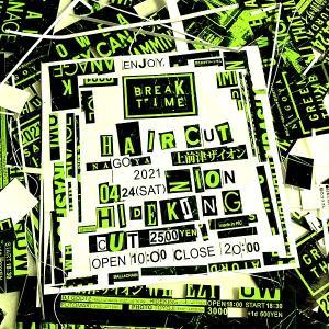 4.24(土)DJ HIDEKING presents@上前津ザイオン