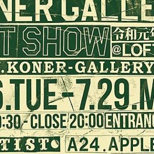 KONER GALLERY ART SHOW@LOFT名古屋