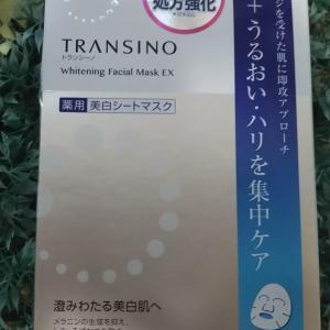 トランシーノ薬用ホワイトニングフェイシャルマスクEX