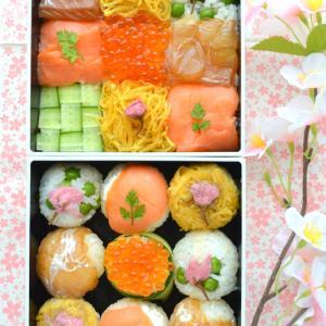 手まり寿司とモザイク寿司のデリバリー弁当