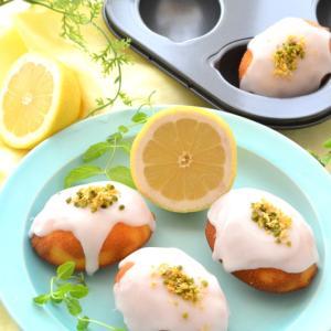 グルテンフリーのレモンケーキ、レシピがNadiaさんのトップページに掲載中!