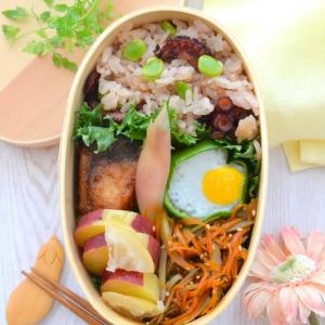炊き込みご飯のレシピあり、久々のお弁当作り