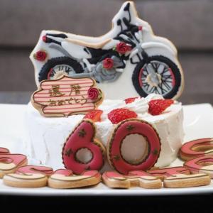 還暦にお父さんのバイクのアイシングクッキー