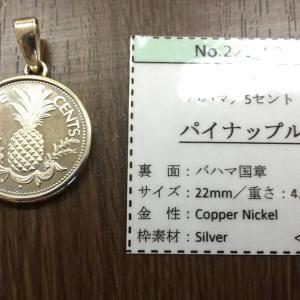 バハマのコイン