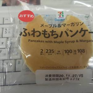 おすすめってそーゆーこと?!!!