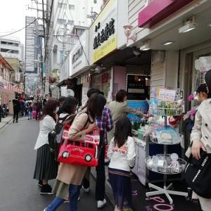 ハットグ&新宿高野のパフェ♡