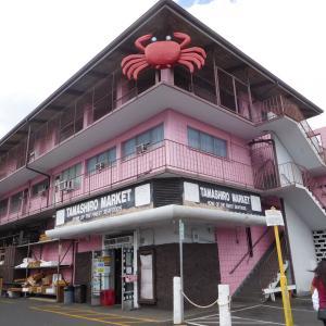 タマシロマーケット♡ハワイ