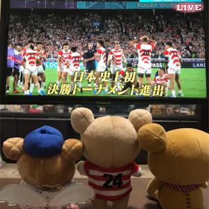 日本ラグビー初決勝トーナメント進出おめでとう