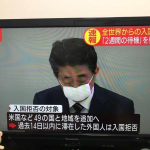 安倍首相初マスク