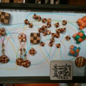 市松模様の木のキューブがマイブーム中