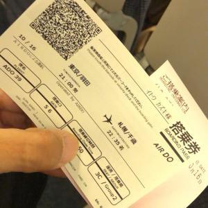 北海道→アマチュアボクシング全国大会