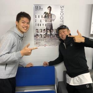 シュートボクシング 村田義光選手をマッサージ!