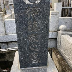 茨城の水戸にお墓参りに!