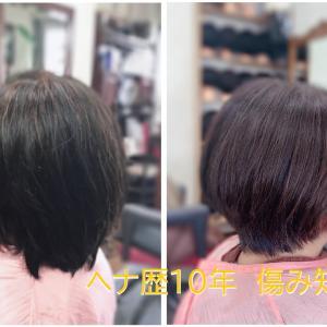#50代ヘナ #ヘナ10年 #傷みと無縁 #50代くせ毛ショート #ハネないくせ毛に変わる切り方