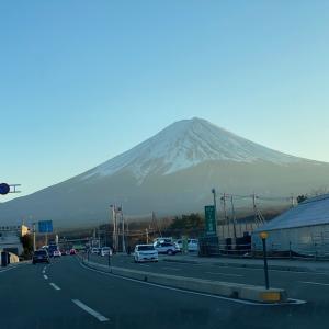 富士山から明けましておめでとう!