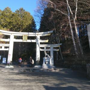 三峯神社で厄祓い!