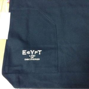 ライデン国立古代博物館所蔵 古代エジプト展のグッズ