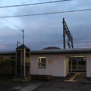 青い森鉄道 西平内駅