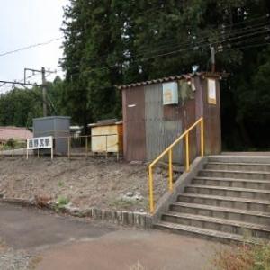 三岐鉄道 西野尻駅