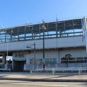 名古屋臨海高速鉄道 野跡駅