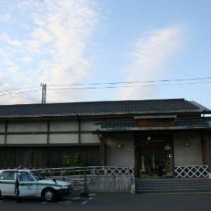 JR東海 原駅