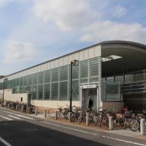 愛知高速交通 はなみずき通駅
