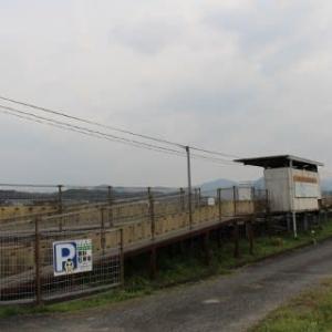 平成筑豊鉄道 東犀川三四郎駅
