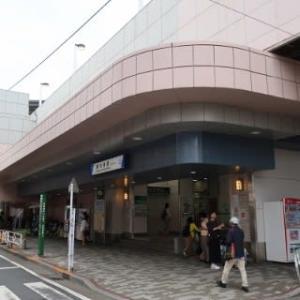 東武 東向島駅
