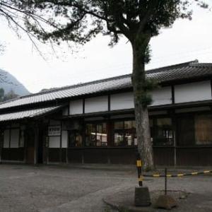 JR九州 東別府駅