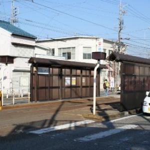 豊橋鉄道 東八町駅(電停)