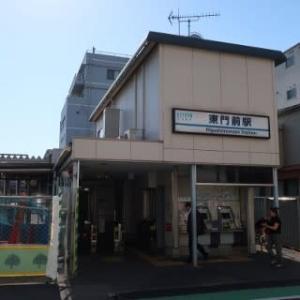 京浜急行 東門前駅
