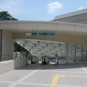横浜市交 日吉駅