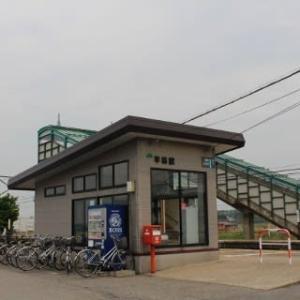 JR東日本 平林駅
