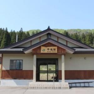 JR東日本 平滝駅