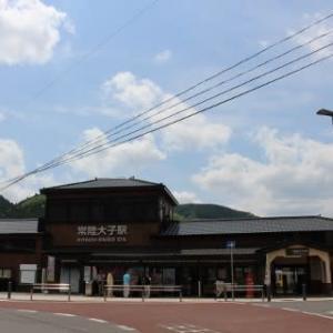 JR東日本 常陸大子駅