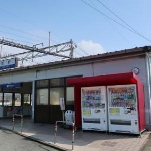 西鉄 開駅