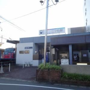 名鉄 二ツ杁駅