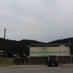 JR四国 二名駅