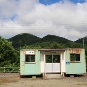 JR北海道 二股駅