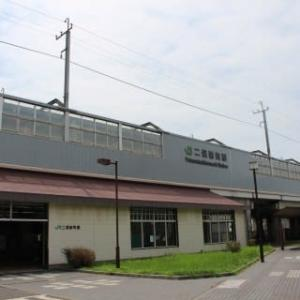 JR東日本 二俣新町駅