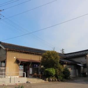 JR西日本 二塚駅