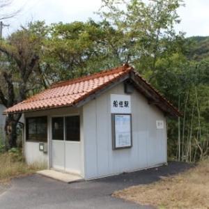 JR西日本 船佐駅