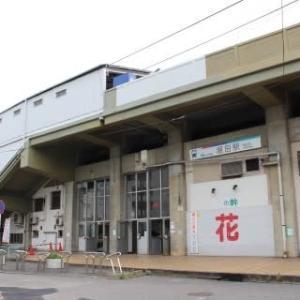 名鉄 堀田駅