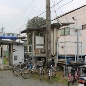 西鉄 馬田駅