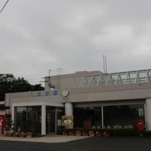 JR西日本 三方駅