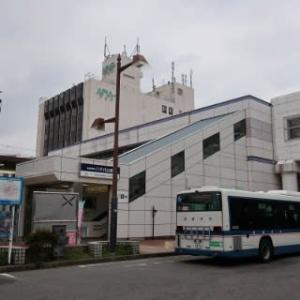 京成 八千代台駅
