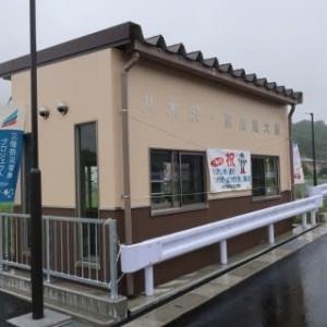 三陸鉄道 八木沢・宮古短大駅